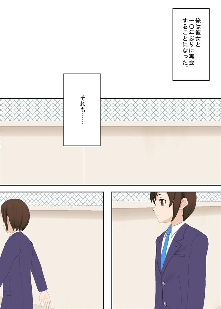 f:id:tokunagi-reiki:20180901075039j:plain