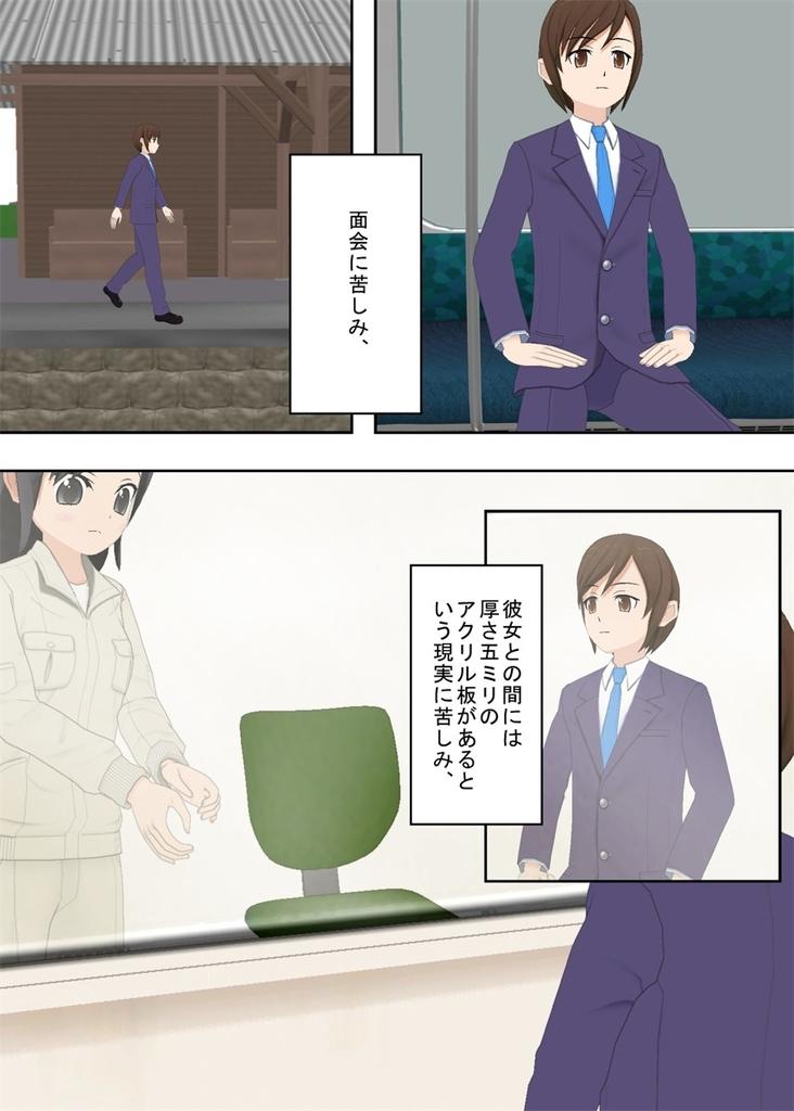 f:id:tokunagi-reiki:20180901075104j:plain