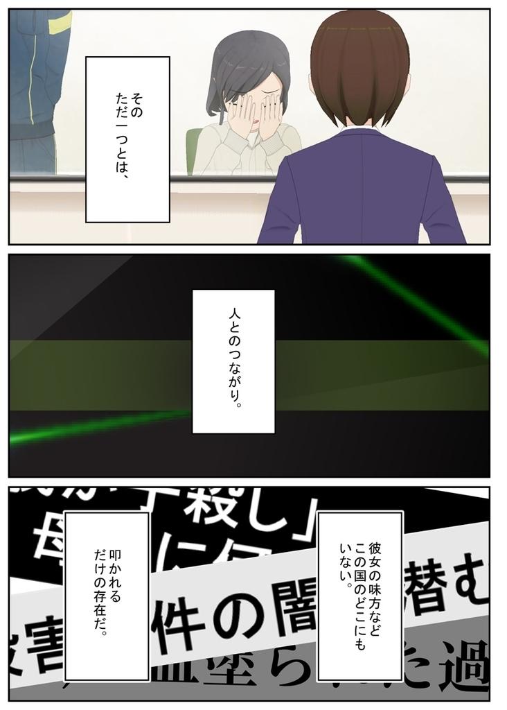 f:id:tokunagi-reiki:20180901075112j:plain