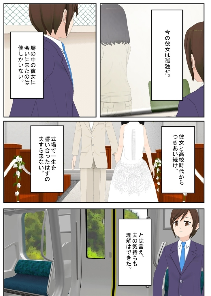 f:id:tokunagi-reiki:20180901075114j:plain