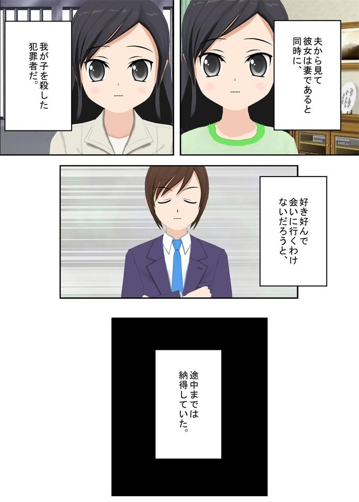 f:id:tokunagi-reiki:20180901075116j:plain