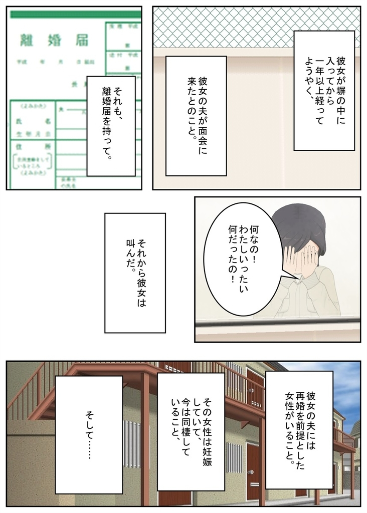 f:id:tokunagi-reiki:20180901075129j:plain