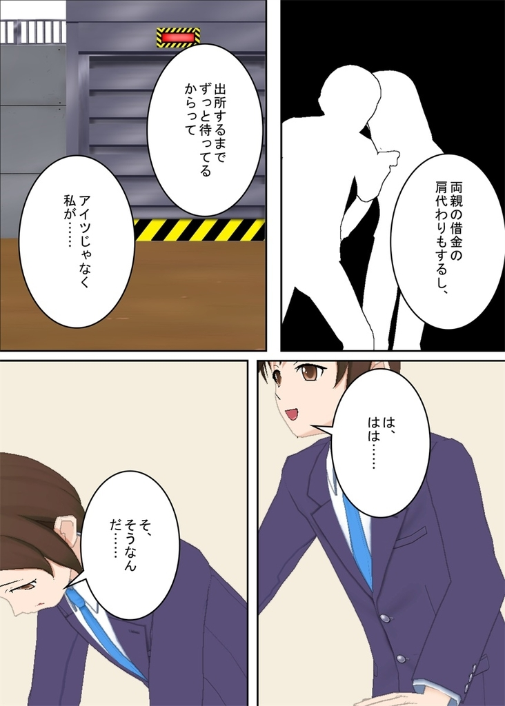 f:id:tokunagi-reiki:20180901075139j:plain