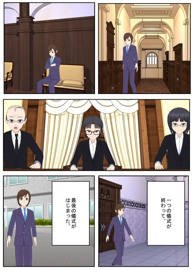 f:id:tokunagi-reiki:20180901075147j:plain