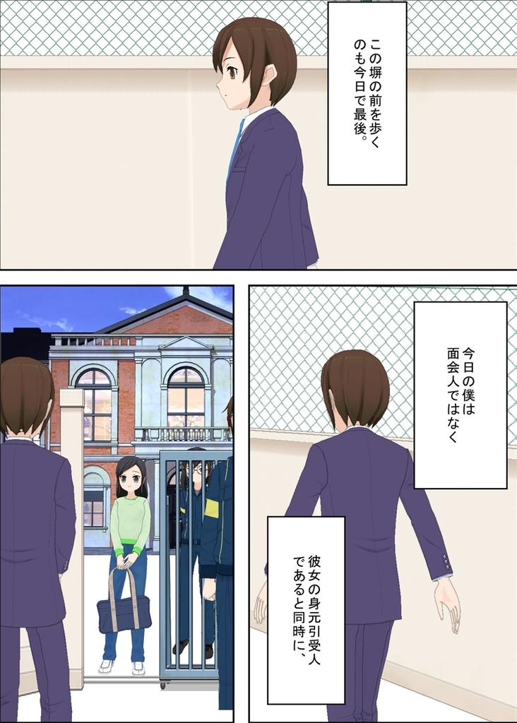 f:id:tokunagi-reiki:20180901075149j:plain
