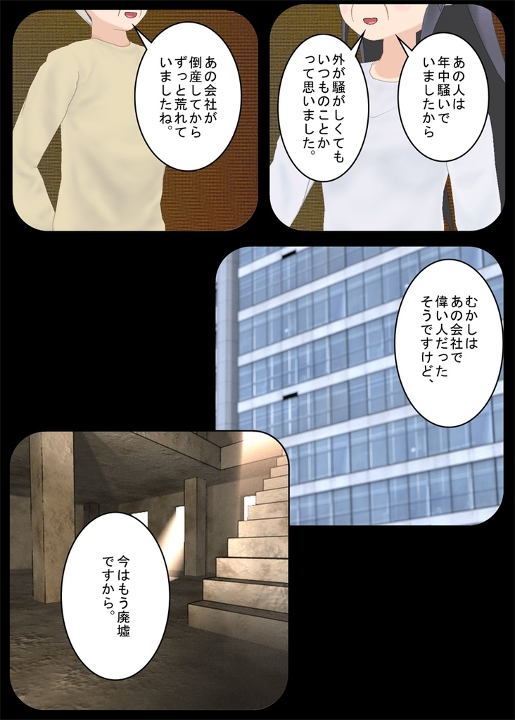 f:id:tokunagi-reiki:20180917065953j:plain