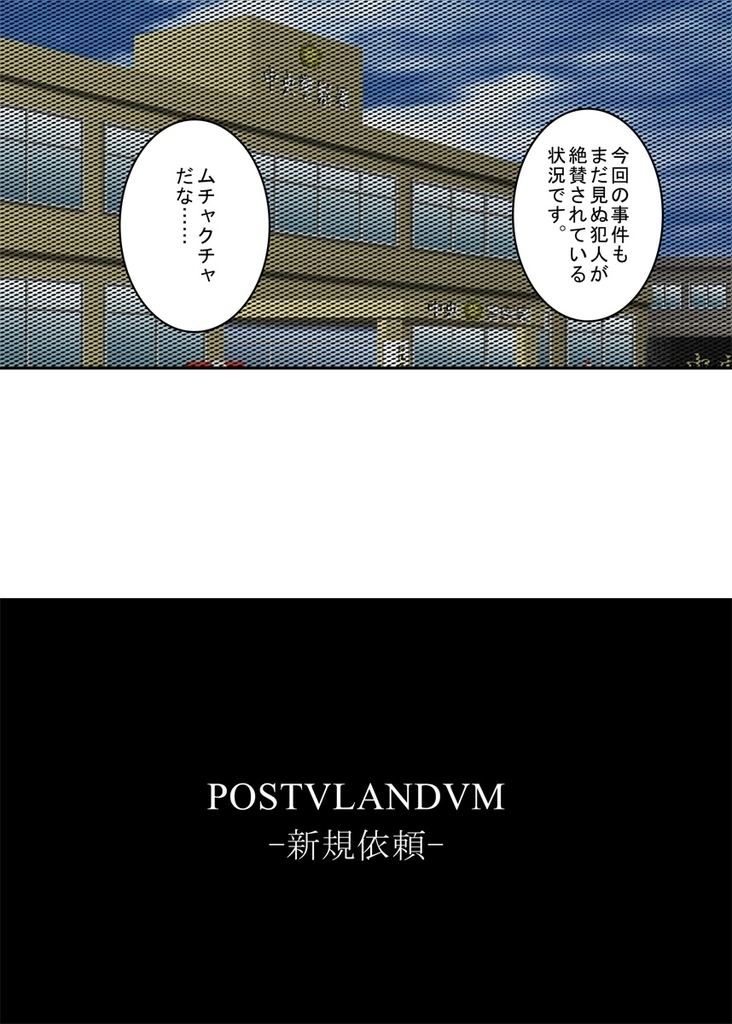 f:id:tokunagi-reiki:20180917070001j:plain