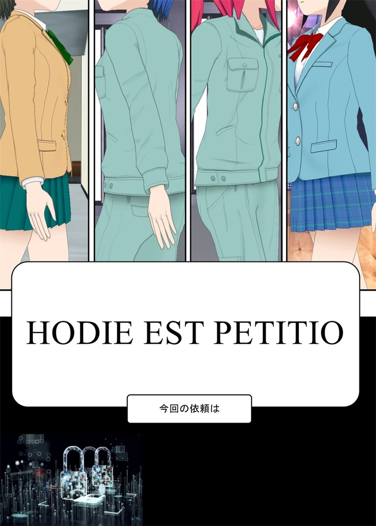 f:id:tokunagi-reiki:20180917070005j:plain