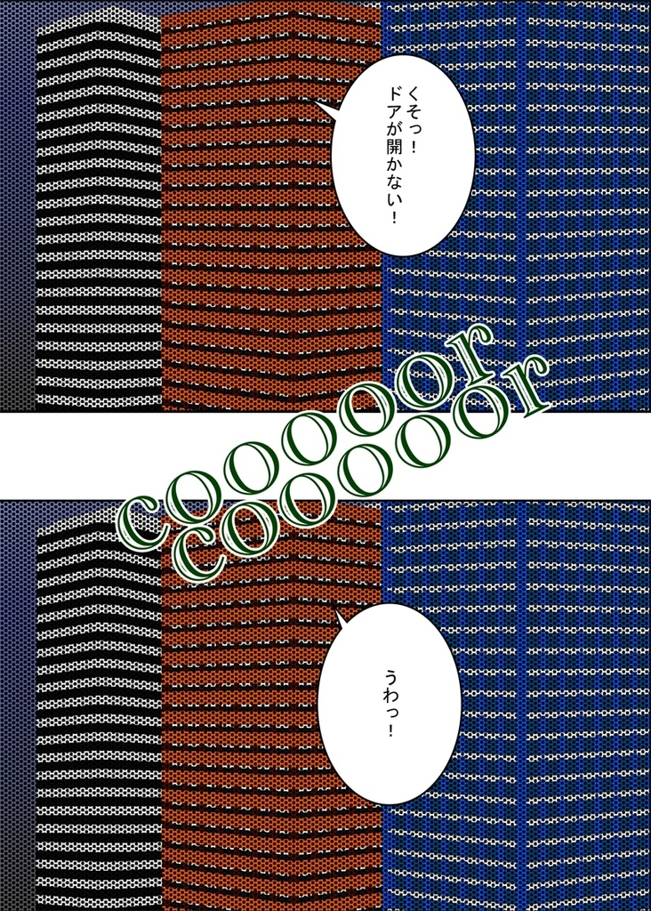 f:id:tokunagi-reiki:20180917070041j:plain