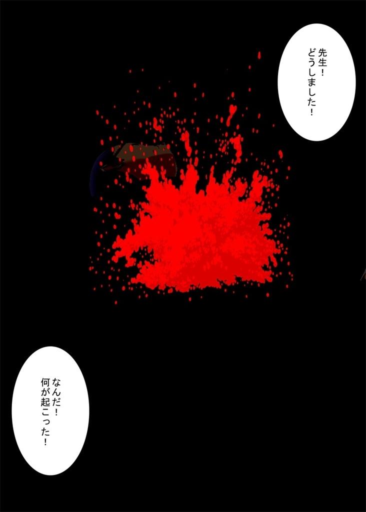f:id:tokunagi-reiki:20180917070043j:plain