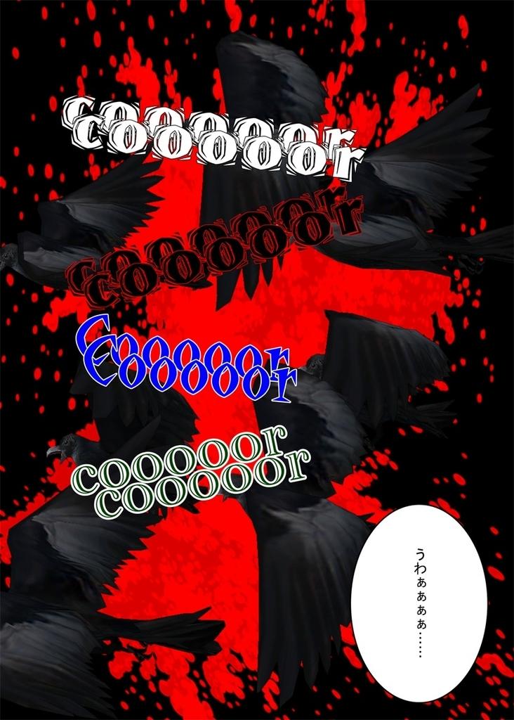 f:id:tokunagi-reiki:20180917070104j:plain