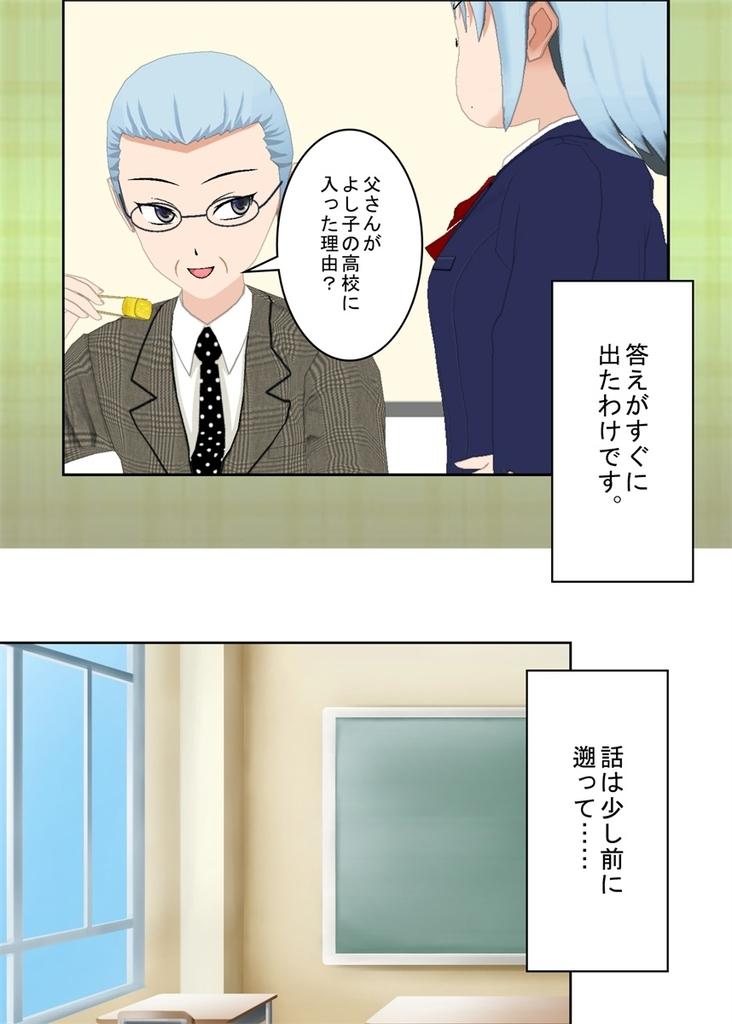 f:id:tokunagi-reiki:20180917231358j:plain