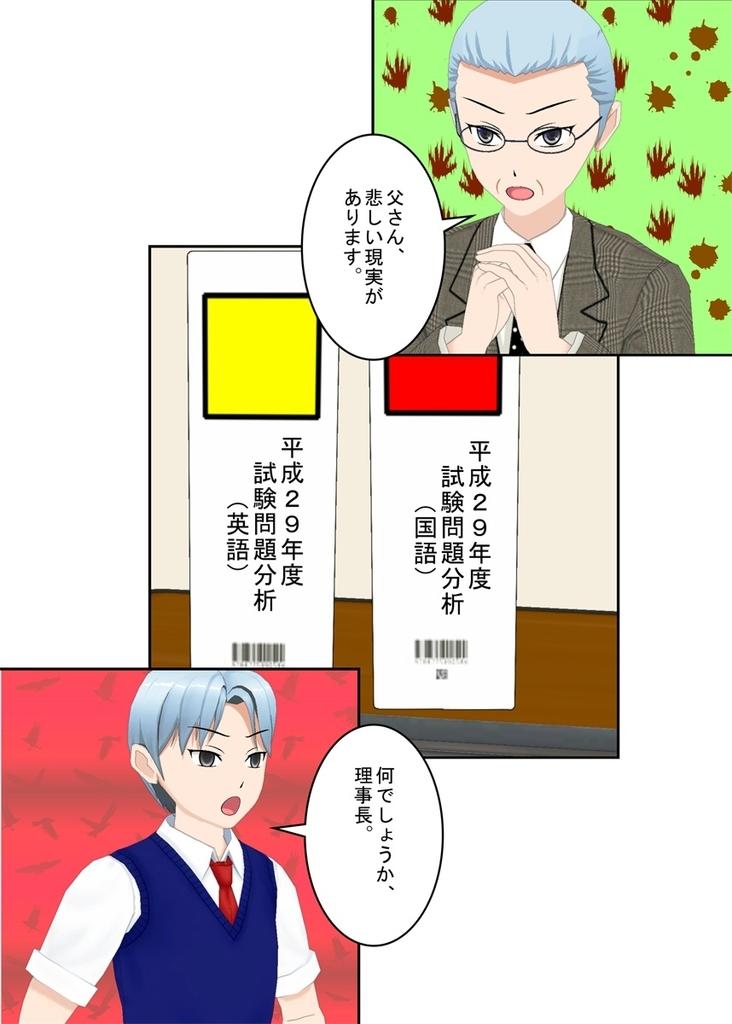 f:id:tokunagi-reiki:20180917231401j:plain