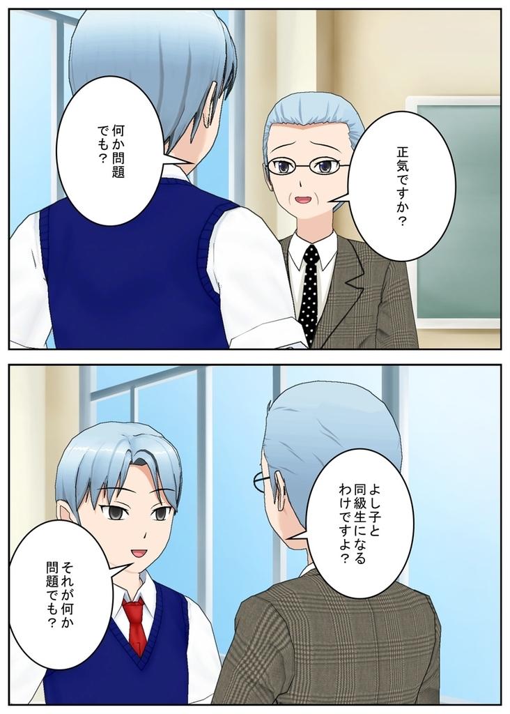 f:id:tokunagi-reiki:20180917231421j:plain