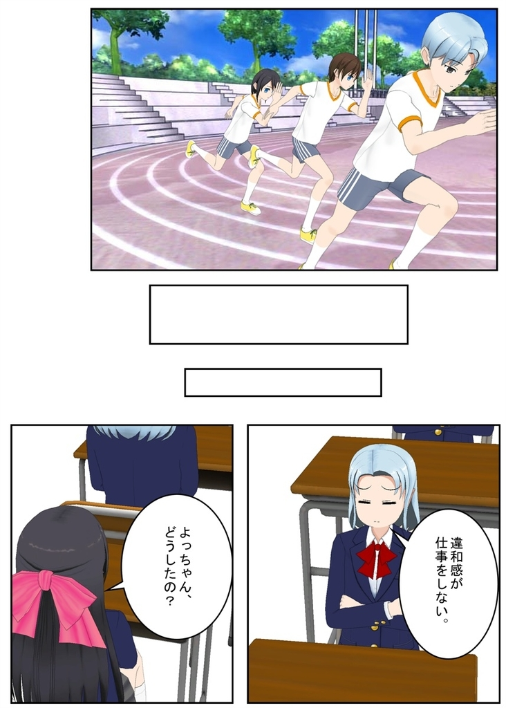 f:id:tokunagi-reiki:20180917231437j:plain