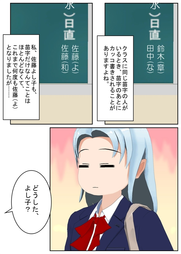 f:id:tokunagi-reiki:20180929231749j:plain