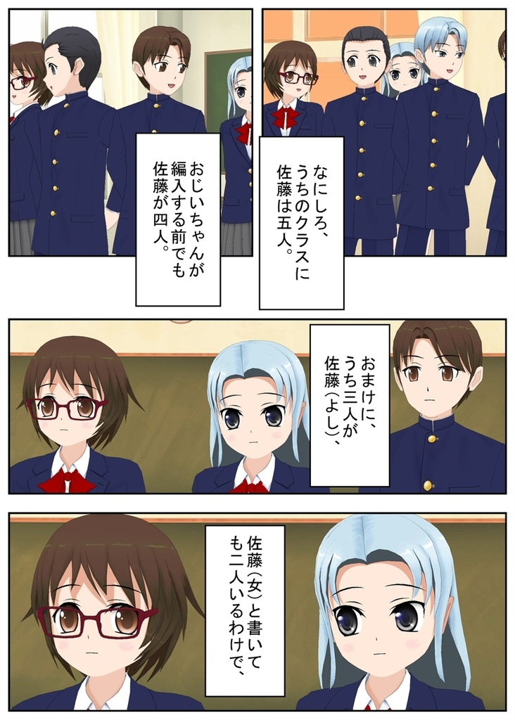 f:id:tokunagi-reiki:20180929231757j:plain