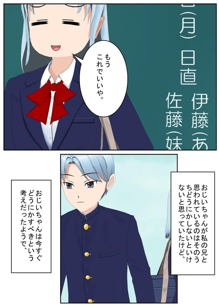 f:id:tokunagi-reiki:20180929231759j:plain
