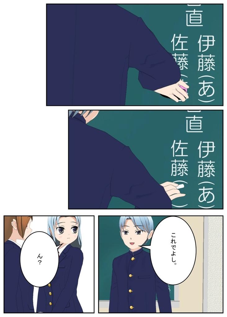 f:id:tokunagi-reiki:20180929231802j:plain