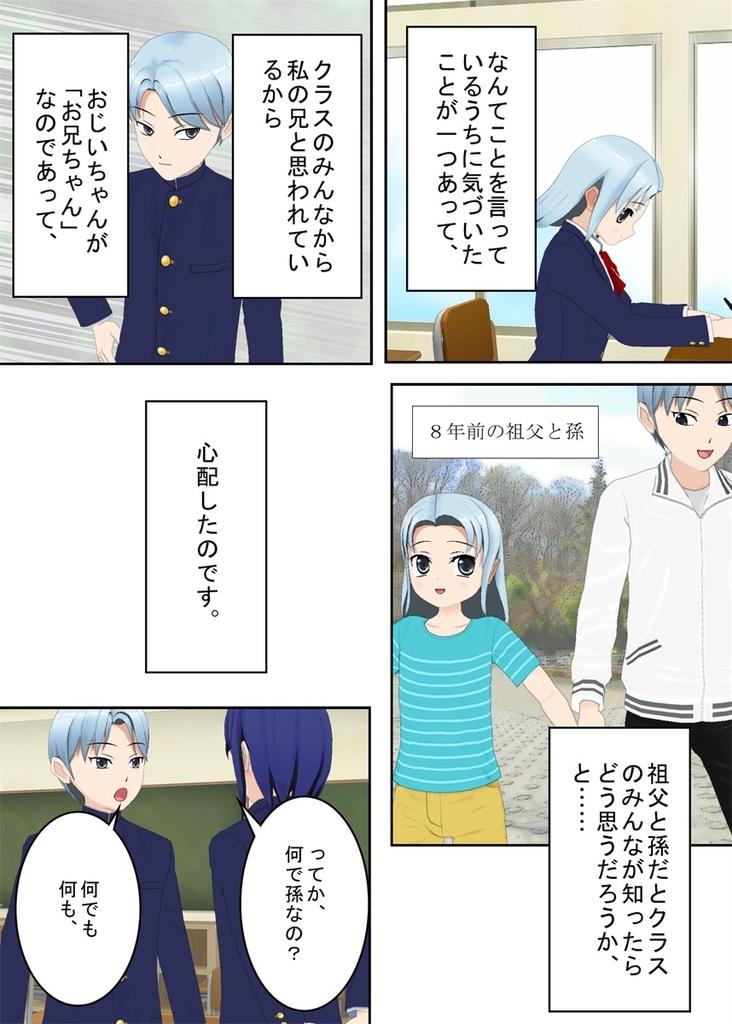 f:id:tokunagi-reiki:20180929231810j:plain