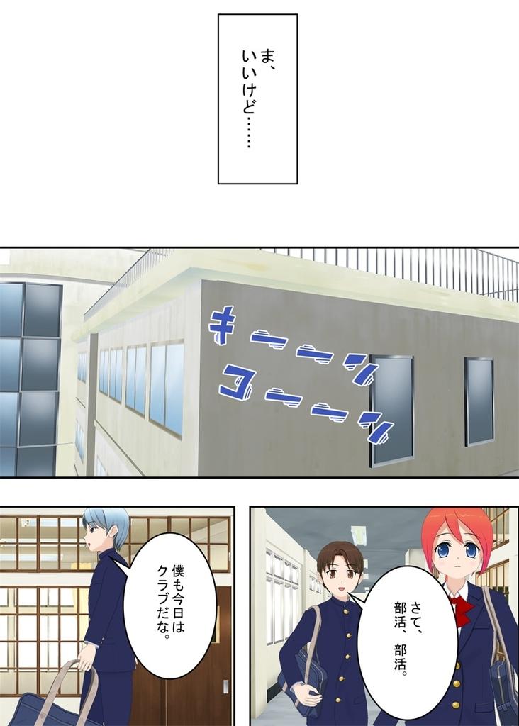 f:id:tokunagi-reiki:20180929231817j:plain