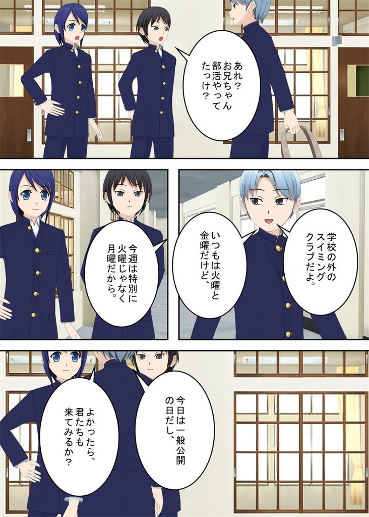 f:id:tokunagi-reiki:20180929231820j:plain