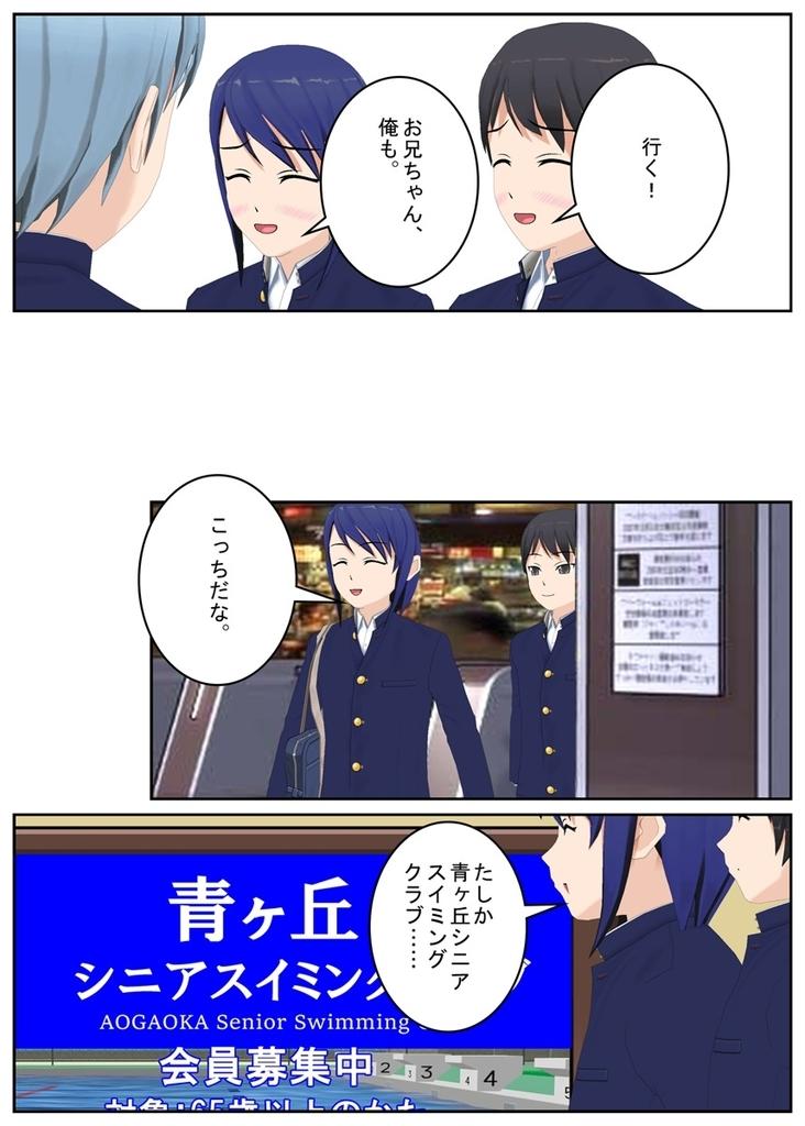 f:id:tokunagi-reiki:20180929231825j:plain