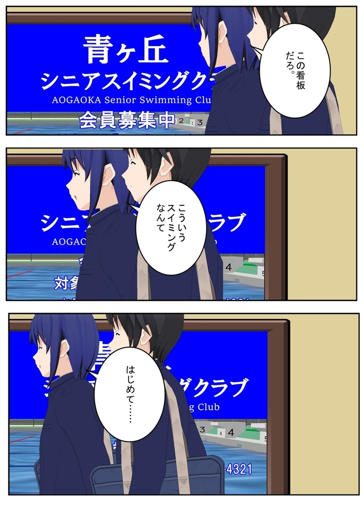 f:id:tokunagi-reiki:20180929231827j:plain
