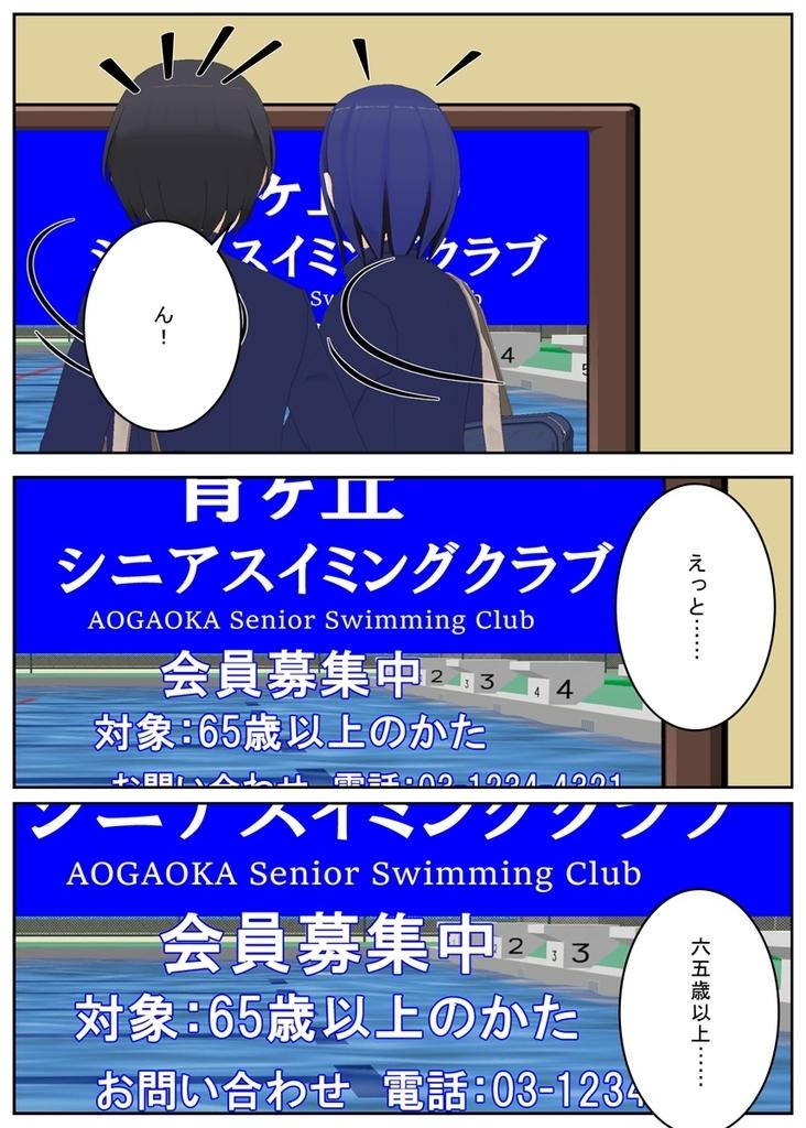 f:id:tokunagi-reiki:20180929231829j:plain
