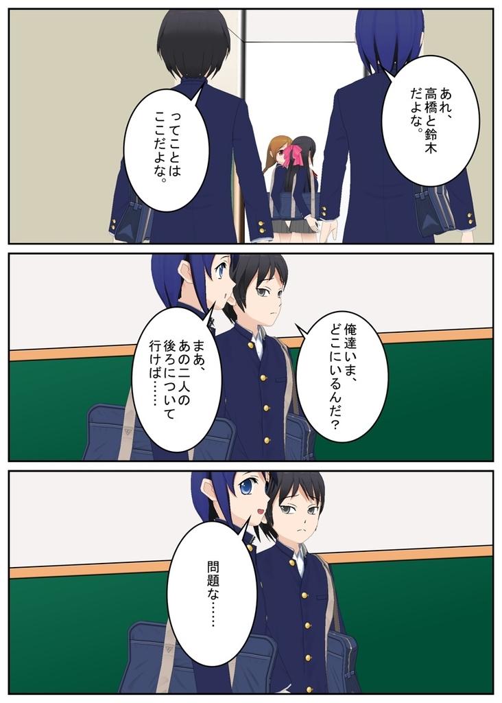 f:id:tokunagi-reiki:20180929231832j:plain