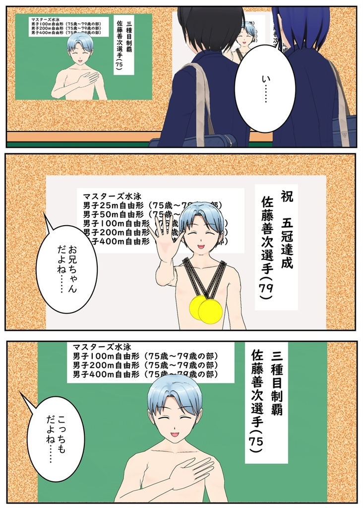f:id:tokunagi-reiki:20180929231834j:plain