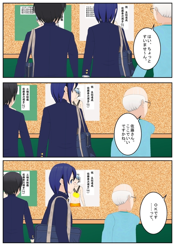 f:id:tokunagi-reiki:20180929231837j:plain