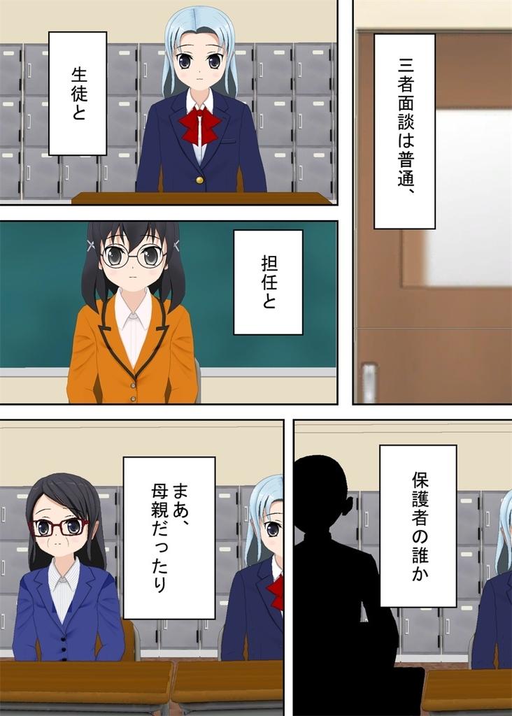 f:id:tokunagi-reiki:20181209003517j:plain