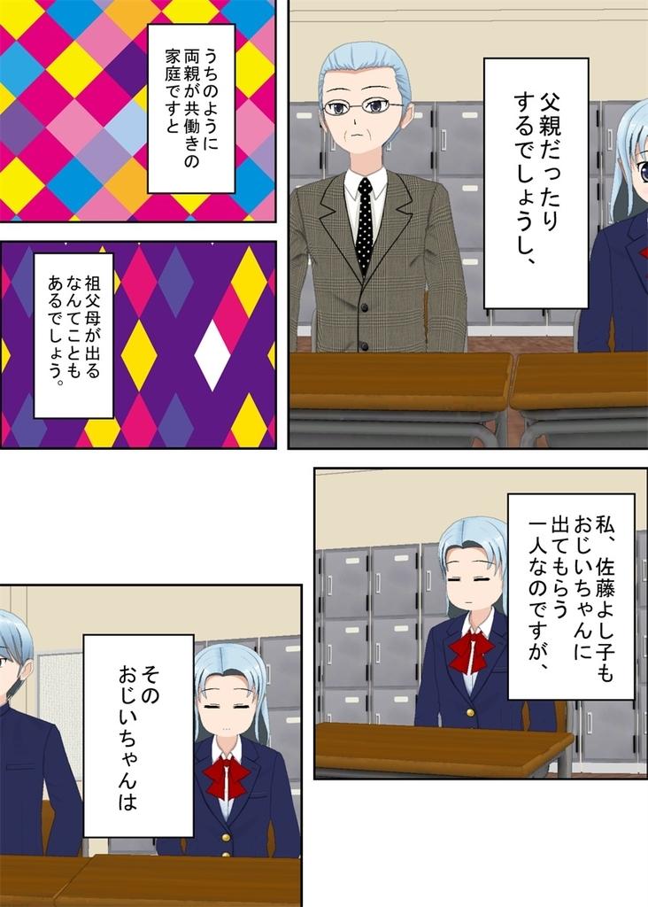 f:id:tokunagi-reiki:20181209003526j:plain