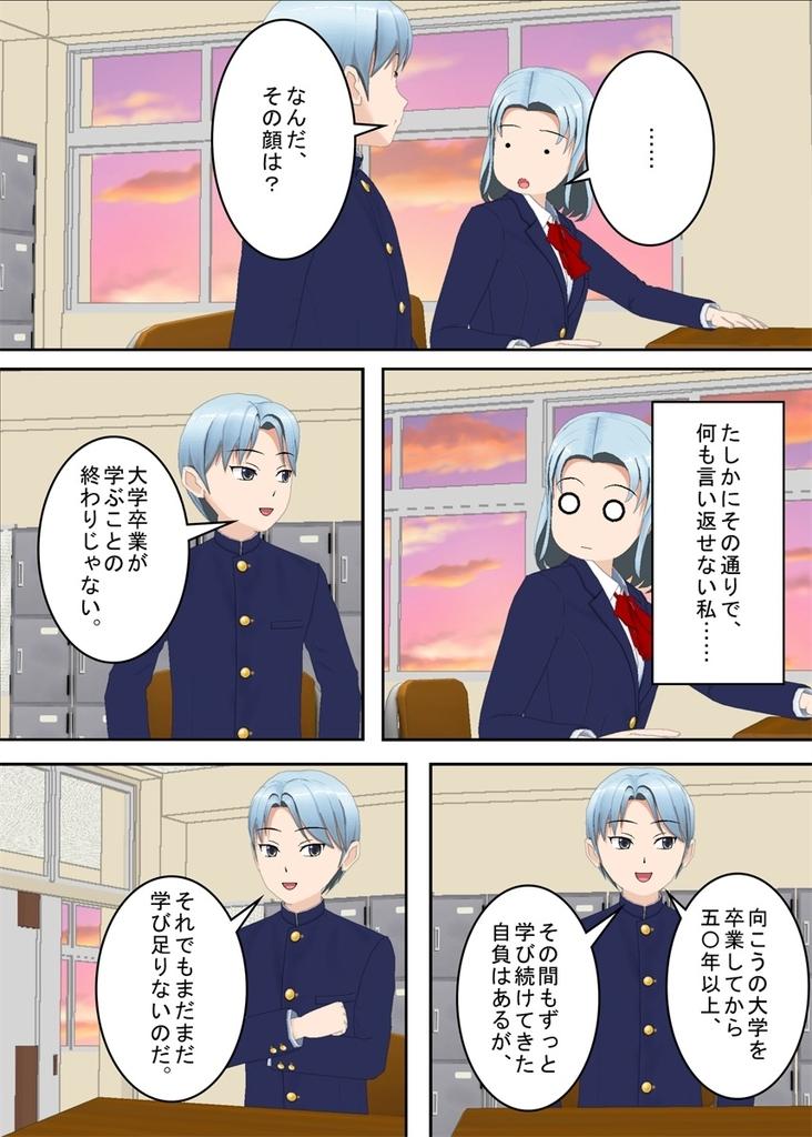 f:id:tokunagi-reiki:20181209003619j:plain