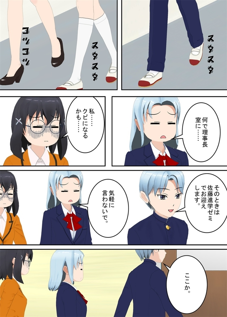 f:id:tokunagi-reiki:20181209003730j:plain