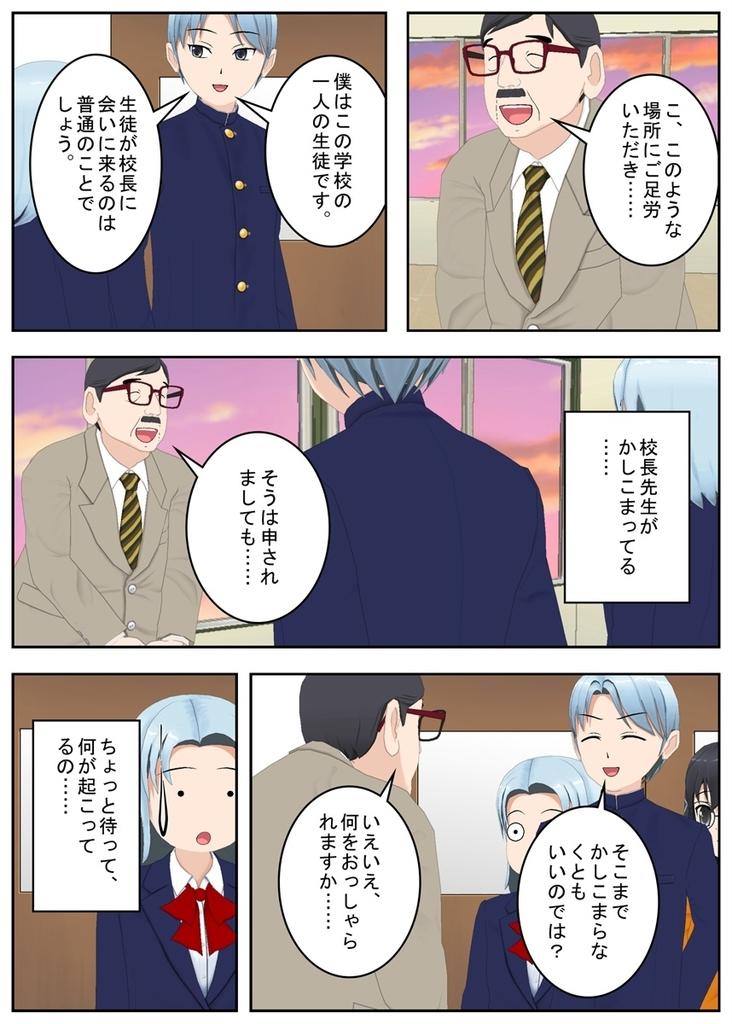 f:id:tokunagi-reiki:20181209003755j:plain