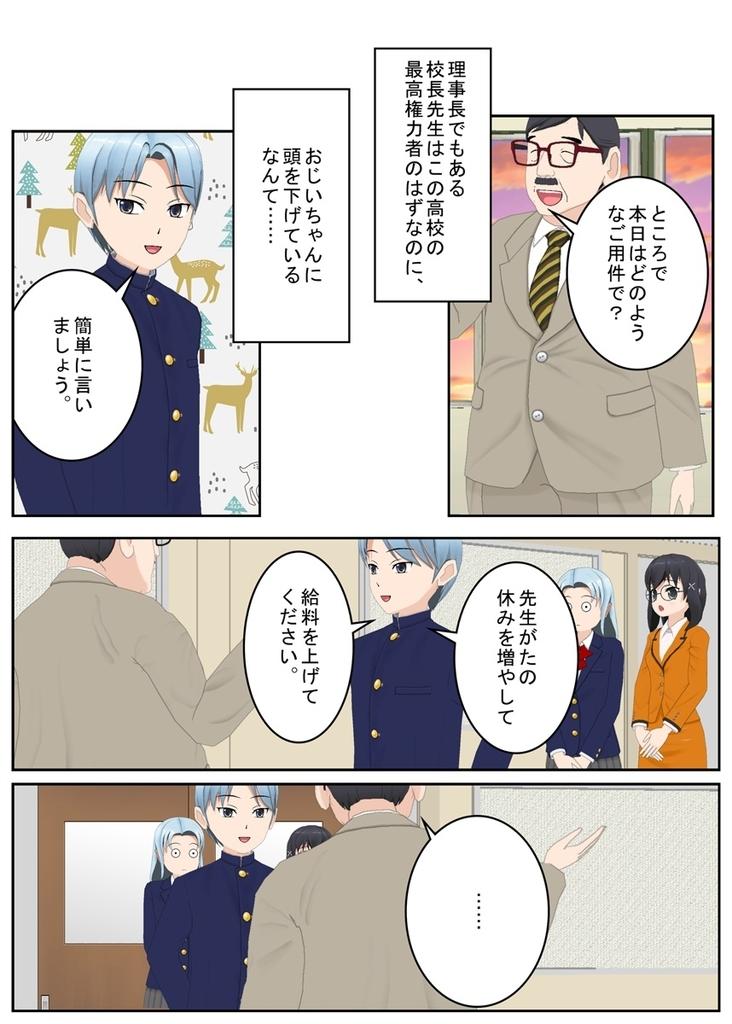f:id:tokunagi-reiki:20181209003806j:plain