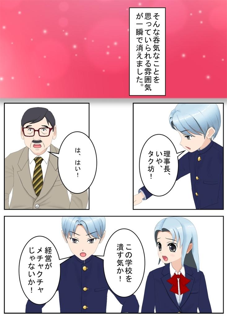 f:id:tokunagi-reiki:20181209003842j:plain