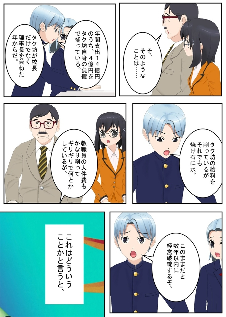 f:id:tokunagi-reiki:20181209003852j:plain