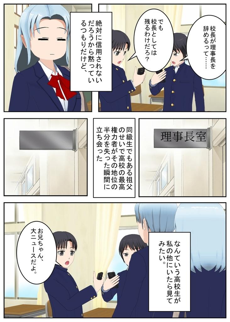 f:id:tokunagi-reiki:20181209003937j:plain