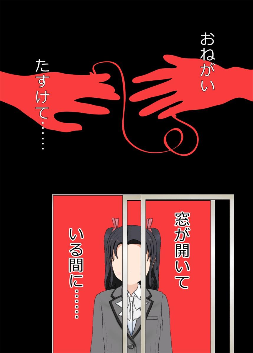 f:id:tokunagi-reiki:20190325234505j:plain
