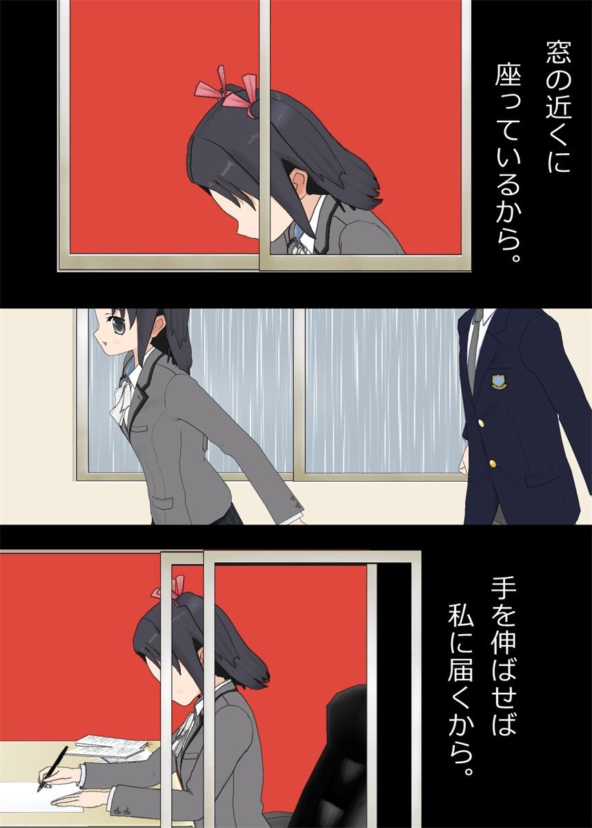 f:id:tokunagi-reiki:20190325234508j:plain