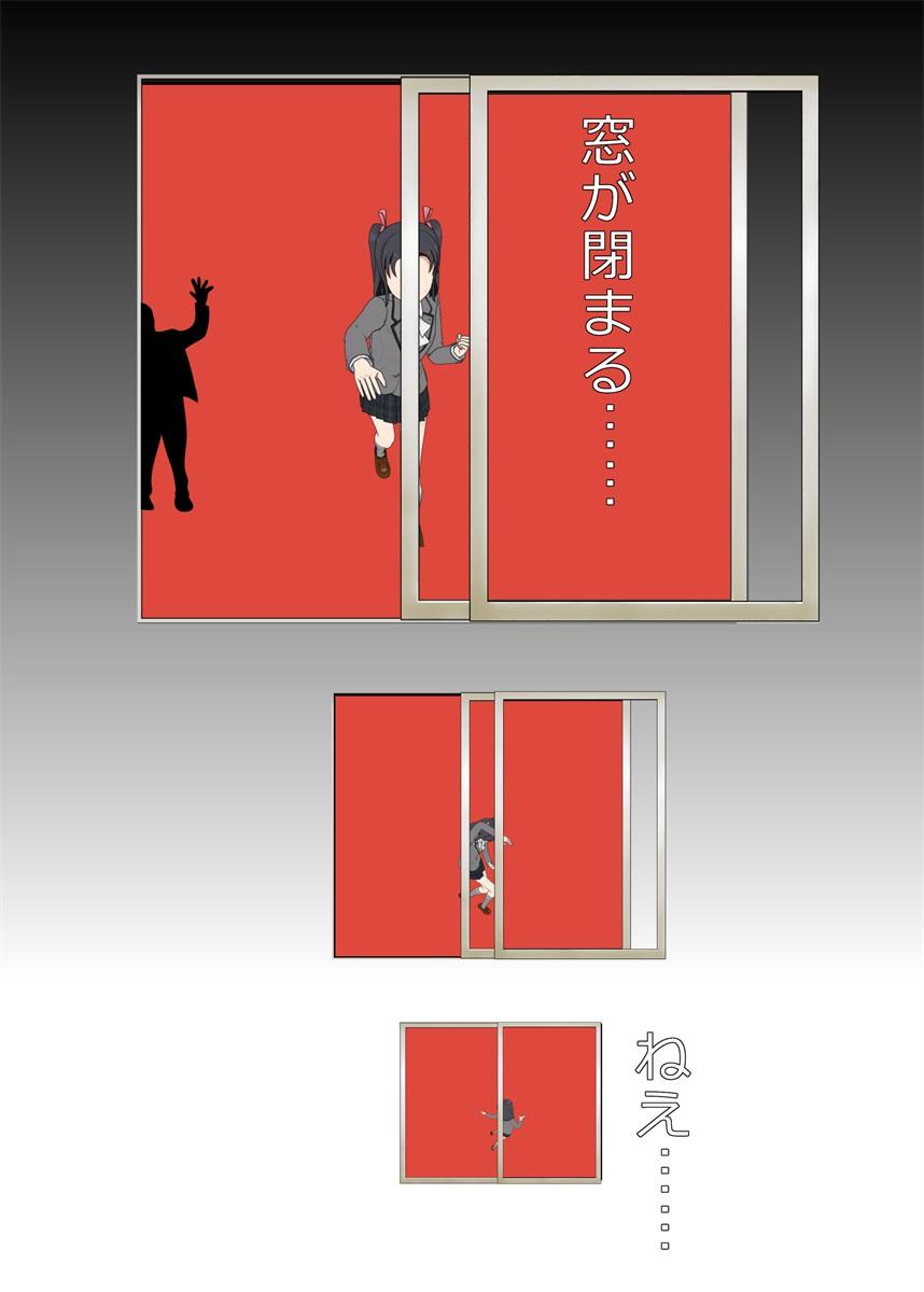 f:id:tokunagi-reiki:20190325234528j:plain