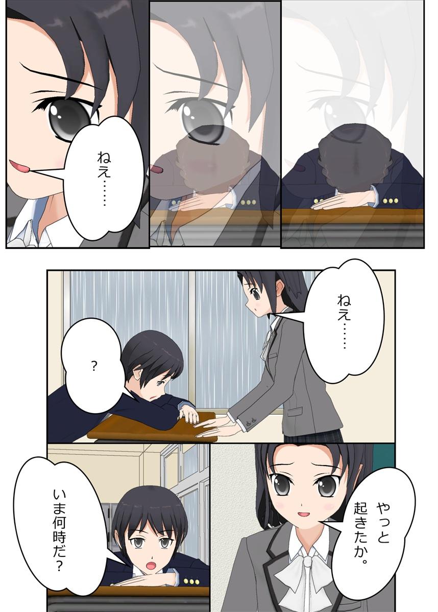 f:id:tokunagi-reiki:20190325234532j:plain