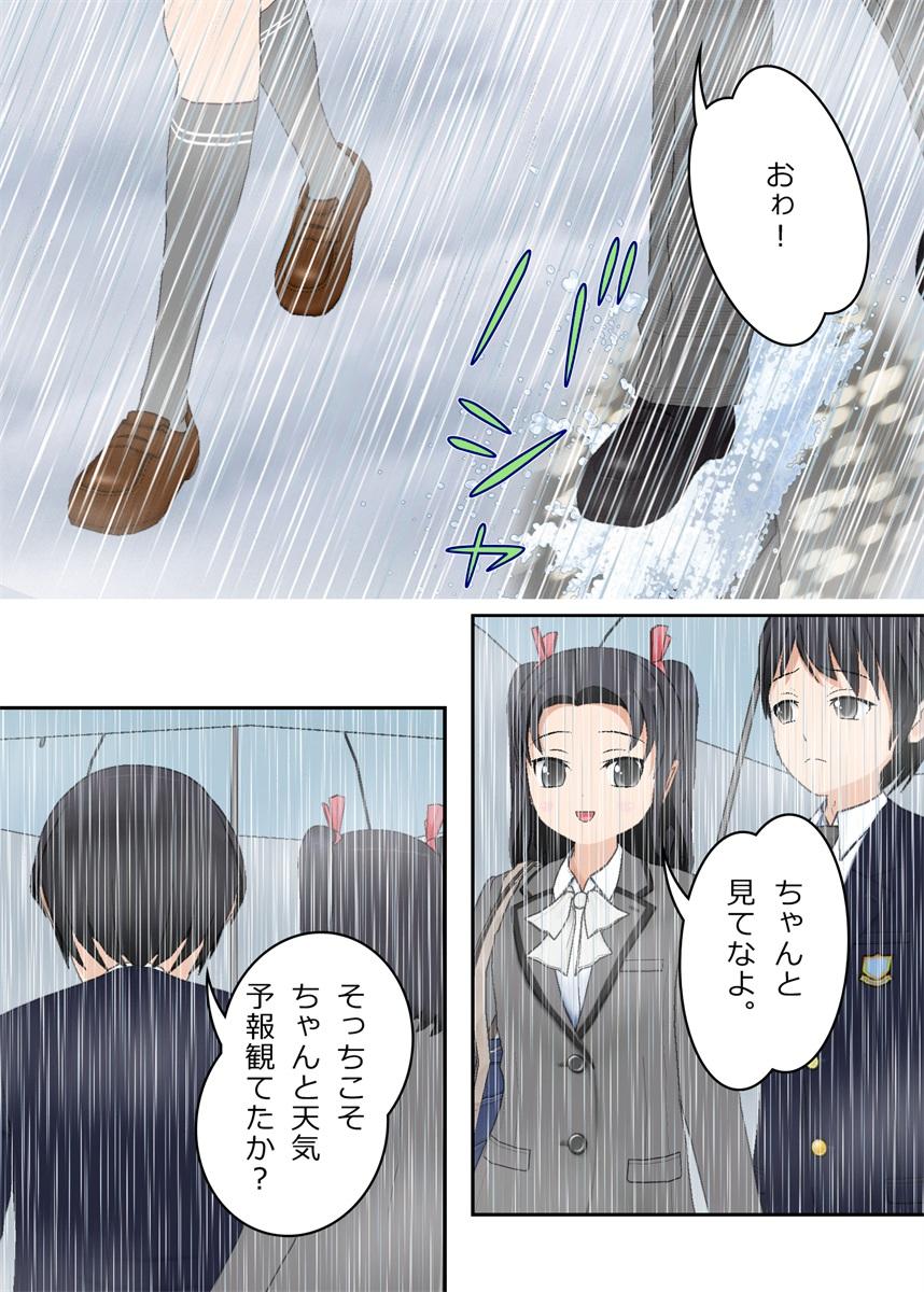 f:id:tokunagi-reiki:20190325234553j:plain