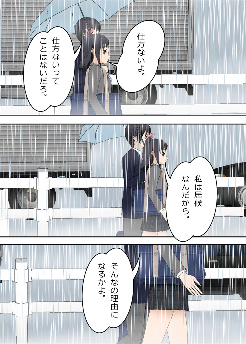 f:id:tokunagi-reiki:20190325234606j:plain