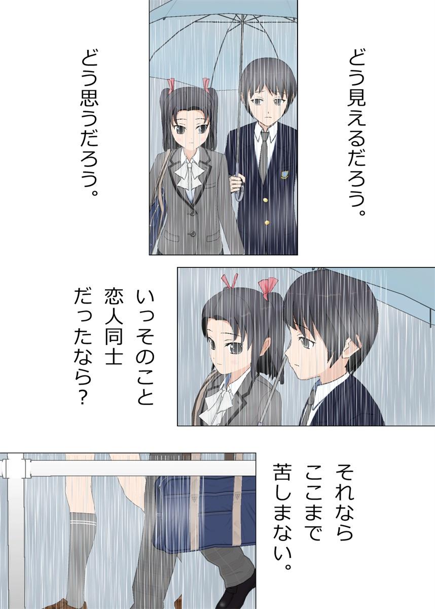 f:id:tokunagi-reiki:20190325234612j:plain