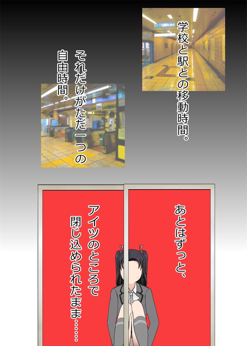 f:id:tokunagi-reiki:20190325234620j:plain