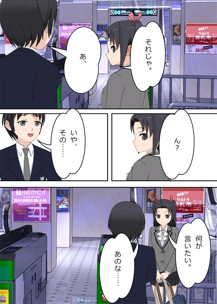 f:id:tokunagi-reiki:20190325234624j:plain